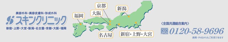 logo大宮スキン
